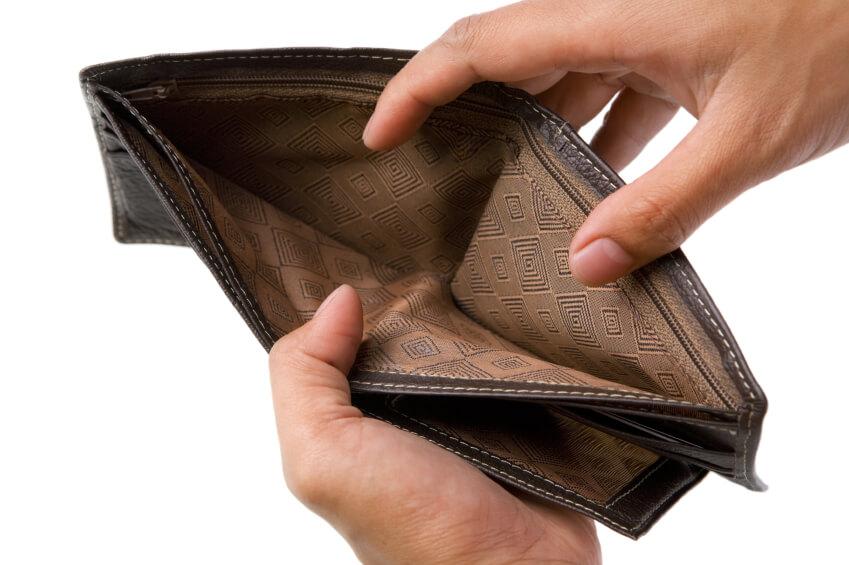 5 sposobów na wyższą szybką pożyczkę