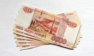 кредит на 30000 рублей без справки