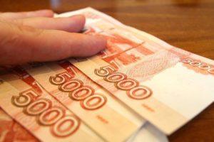 пятнадцать тысяч рублей