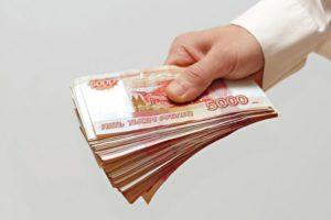 Оформить кредит пенсионера в совкомбанке