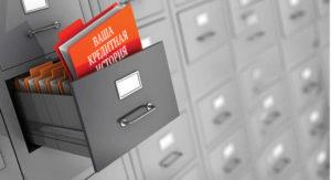 Можно ли взять ипотеку без первоначального взноса в сбербанке 2020 молодая семья