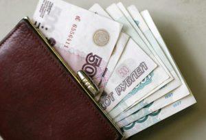деньги до зарплаты банк возрождение оформить кредитную карту онлайн