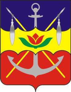 Герб Волгодонска