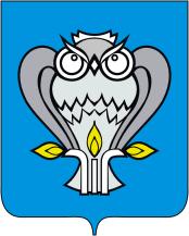 Герб Нового Уренгоя