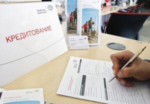кредит европа банк отделения в москве режим работы в воскресенье