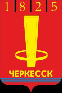 Герб Черкесска