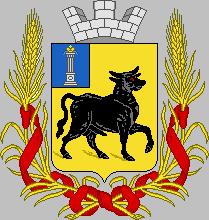 Герб Сызрани
