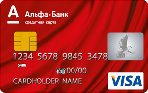заявка на кредит в альфа банк онлайн